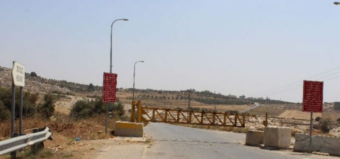 Israeli Occupation Forces turns Hebron governorate into big prison by setting up 292 checkpoints in its cities and towns <br> Metal gates: new Israeli means of closure on Hebron cities and towns