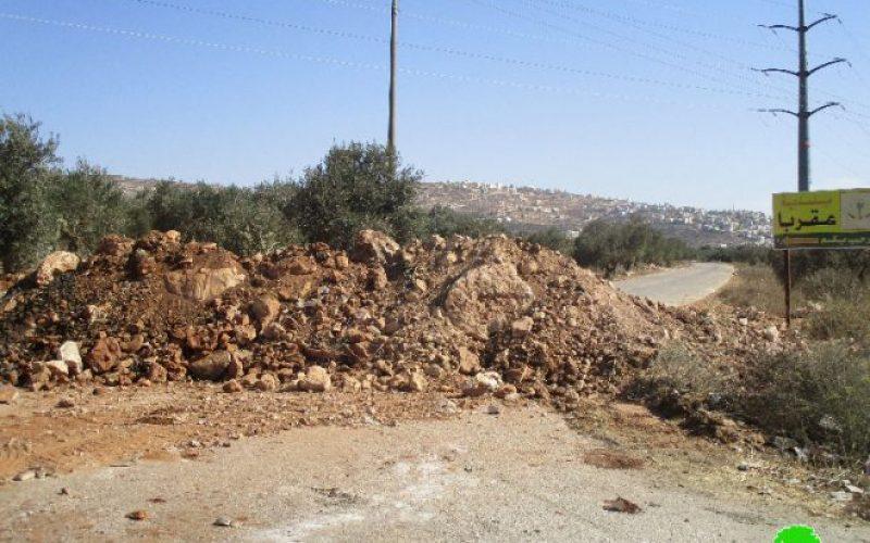الاحتلال الاسرائيلي يعيد إغلاق مدخل بلدة عقربا الجنوبي للمرة السادسة خلال العام الجاري