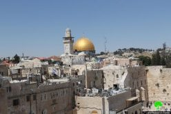 "Israeli government to ban ""call for prayer"" via speakers in occupied Jerusalem"