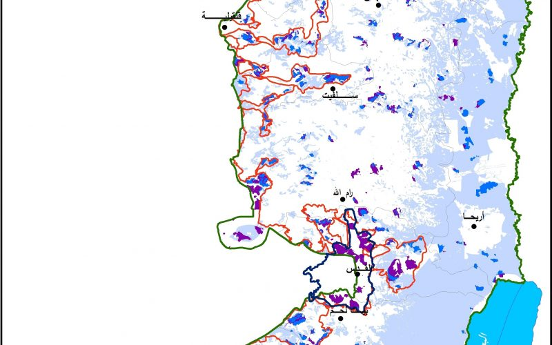 تقرير : 45 % من مساحة المستعمرات الإسرائيلية تم بناءها  على أراضي فلسطينية ذات ملكية خاصة