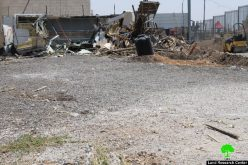 Israeli Occupation Forces ravage a plot used as Car Yard in Jerusalem