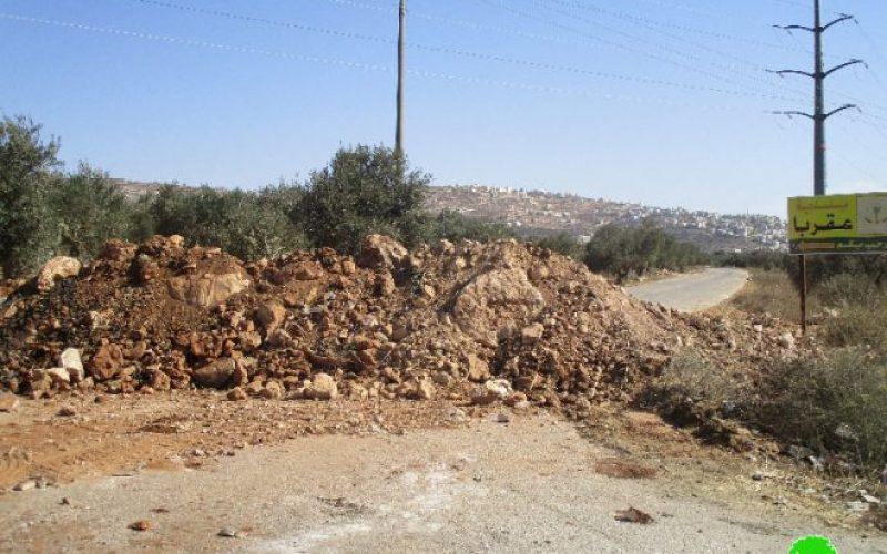The Israeli Occupation Forces closes the southern entrance of Aqraba village for the sixth time during 2016