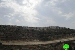 """الإعلان عن إيداع مخطط تفصيلي جديد لمستعمرة """" ألفيه منشيه"""" على حساب أراضي مصادرة من قرية عزون"""
