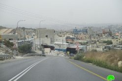 Israel to confiscate lands to open substitute road at the expense of Nabi Elyas village