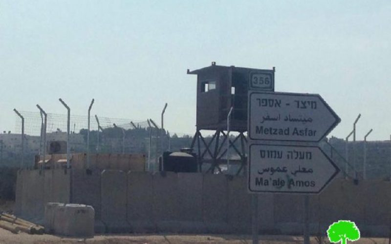 The Israeli occupation sets up watchtower at the entrance of Tuqu' village in Bethlehem