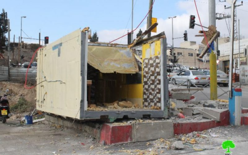 هدم كونتينر لبيع الوجبات الخفيفة على مدخل قرية عناتا شمال مدنية القدس المحتلة