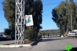 جيش الاحتلال يعيد إغلاق مدخل بلدة عزون شرق مدينة قلقيلية