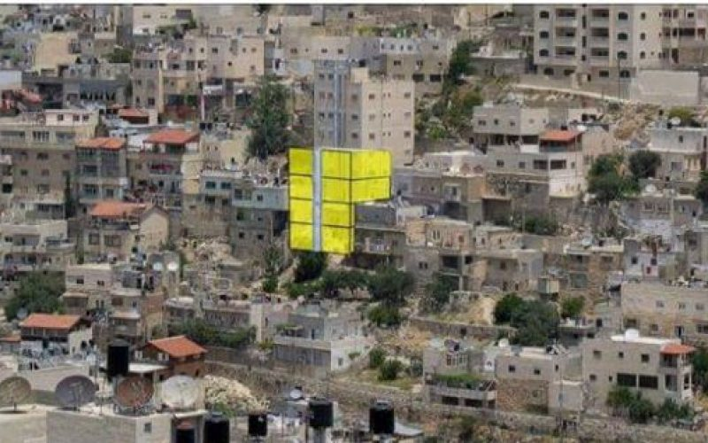 The Monthly Report on Israeli Violations in Occupied Jerusalem during June  2016