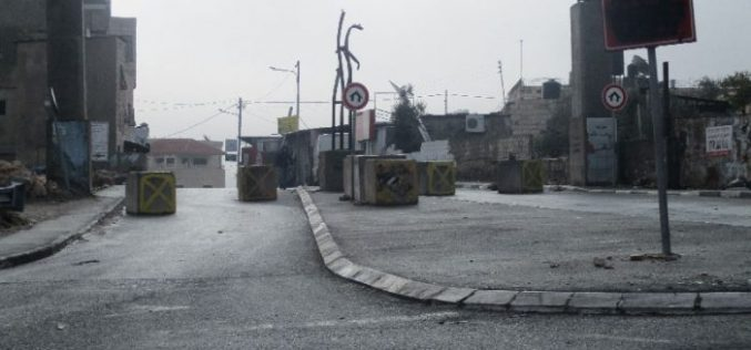Israeli Occupation Forces seal off Hizma western entrance