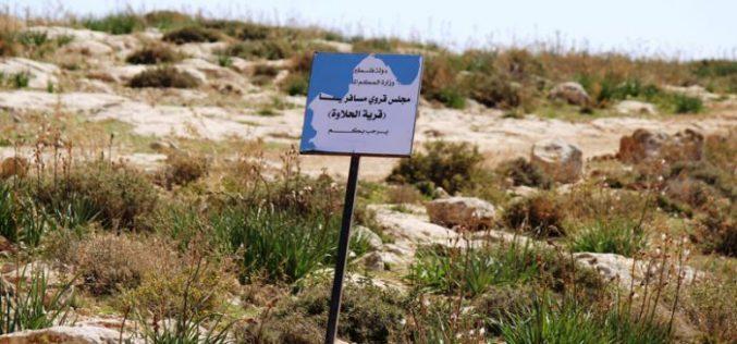 الاحتلال يهدد بهدم 20 مسكناً ومنشأة في قرى مسافر يطا