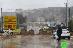 Israeli Occupation Forces seal  off the entrance of Beita town