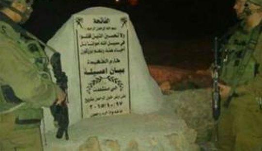 قوات الاحتلال تقوم بإزالة نصب تذكاري لفتاة فلسطينية في الخليل