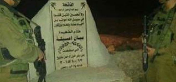 Israeli Occupation Forces  remove memorial stone for slain Palestinian girl in Hebron