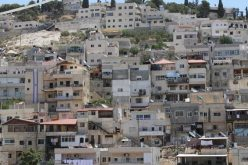 تسريب عقار سكني في حي واد حلوة في سلوان لجمعية استيطانية