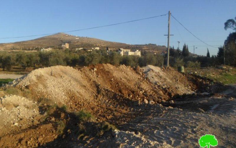 جيش الاحتلال يغلق الطريق الواصل بين قريتي زواتا واجنسنيا بالسواتر الترابية