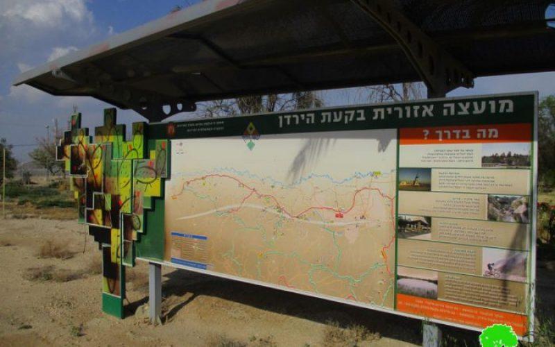 ما تسمى وزارة السياحة الاسرائيلية تنشر يافطات تعريفية في المناطق السياحية في الأغوار وتستثني المواقع الفلسطينية