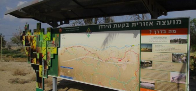 Israel Ministry of Tourism introduce Palestinian areas as Israeli by sign boards