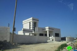 Stop-work orders on residential and industrial structures in Tulkarm governorate