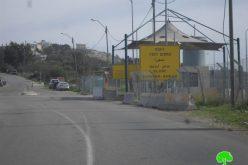 إخطار بالاستمرار في وضع اليد على 506 دونم من أراضي قرى غرب رام الله
