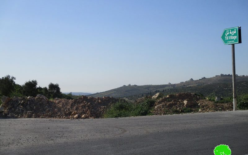 Israeli Occupation Forces seal off Til village southern entrance