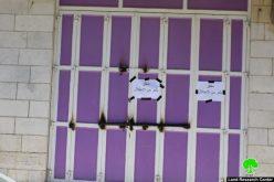الاحتلال يغلق 3 مكتبات في مدينة الخليل