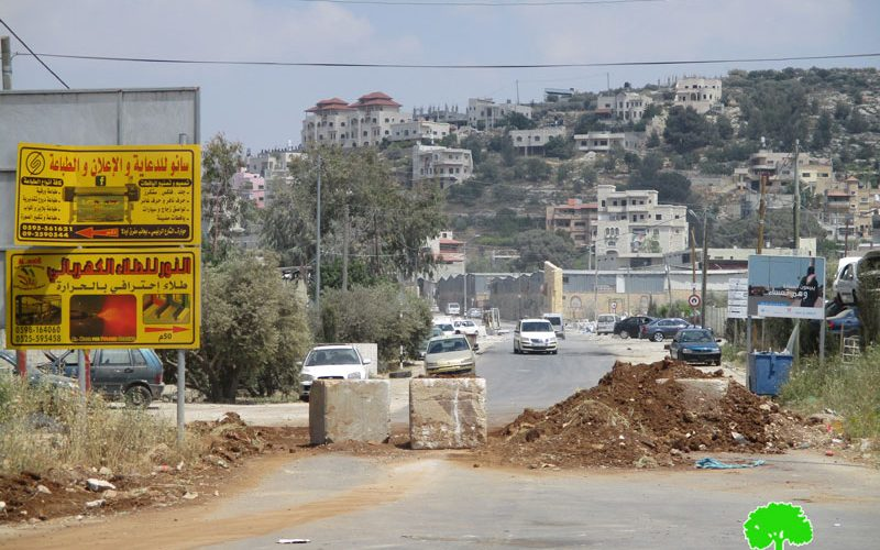 Israeli Occupation Forces sealoff the entrance of Beita town for the second time in a week