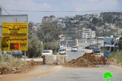 Israeli Occupation Forces seal off the entrance of Beita town for the second time in a week