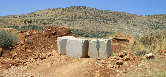 Israeli Occupation Forces close agricultural road and Al- Mughayyir village entrance