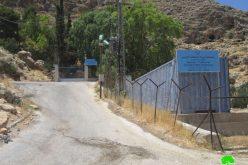 الاحتلال الاسرائيلي يقلل من الحصة المائية المزودة في محافظة رام الله