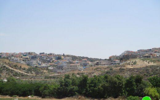 """الشروع في توسعة مستعمرة """" اورانيت"""" غرب قرية عزون عتمة"""