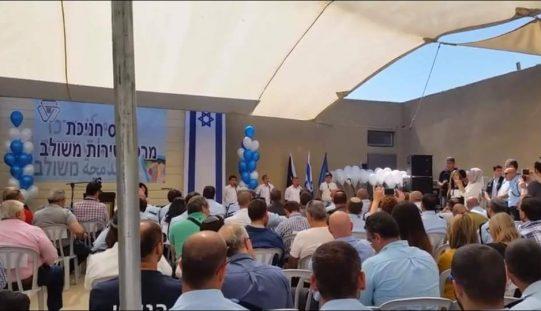 شرطة الاحتلال تفتتح مركزاً للشرطة في مخيم شعفاط شمال مدينة القدس المحتلة