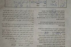 Israel Civil Administration  notify agricultural well of stop-work in Bethlehem city