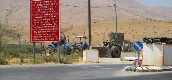 مصادرة جرارين زراعيين في منطقة سهل البقيعة