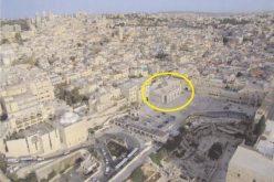 مخطط تهويدي لبناء مجمع ضخم في ساحة البراق
