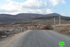 إغلاق مداخل قرية المغير شمال شرق مدينة رام الله