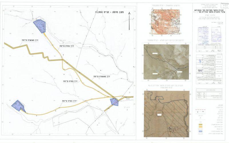 """الاعلان عن إيداع مخطط تفصيلي لإقامة آبار مائية في مستعمرة """" بيطاف"""""""