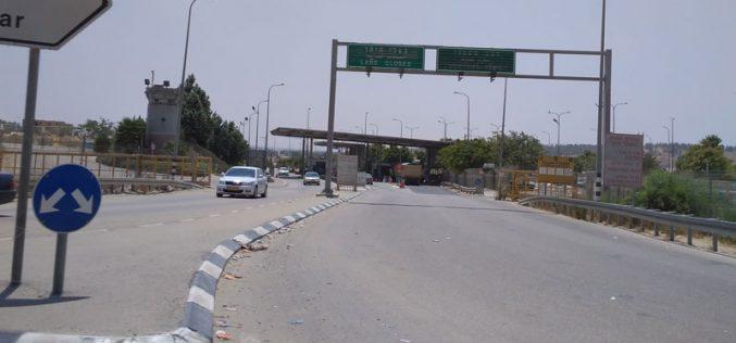 أمر عسكري بمصادرة 48 دونماً من أراضي بلدة الظاهرية