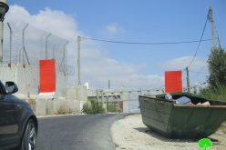 إغلاق مدخل بلدة كفل حارس الجنوبي ببوابة حديدية / محافظة سلفيت