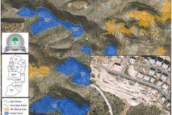 """الإعلان عن مخططات جديدة لصالح مستعمرة """"تلمون"""" تلتهم المزيد من الأراضي في محافظة رام الله"""