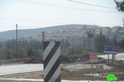 إغلاق طرق رئيسية في محيط مدينة رام الله