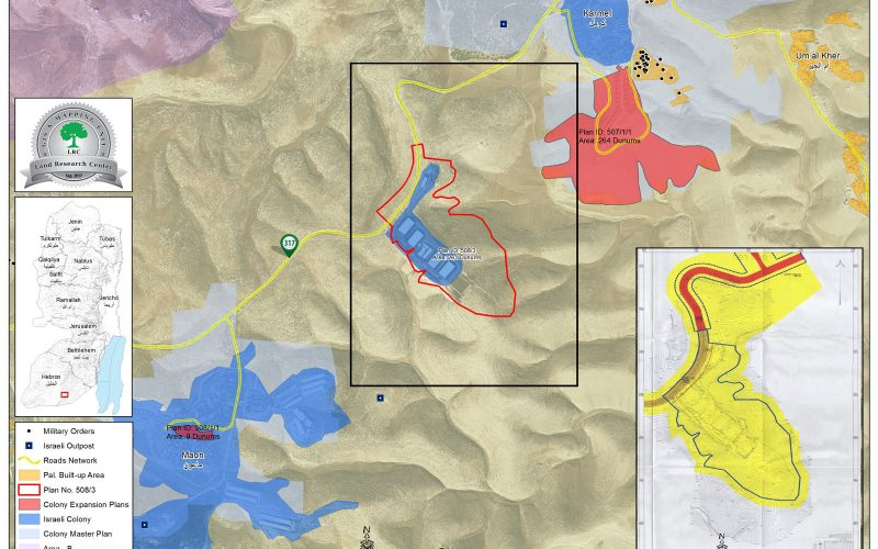 """الاحتلال يصادق على مشروع لتوسعة مزرعة أبقار مستعمرة """"ماعون"""" جنوب الخليل"""
