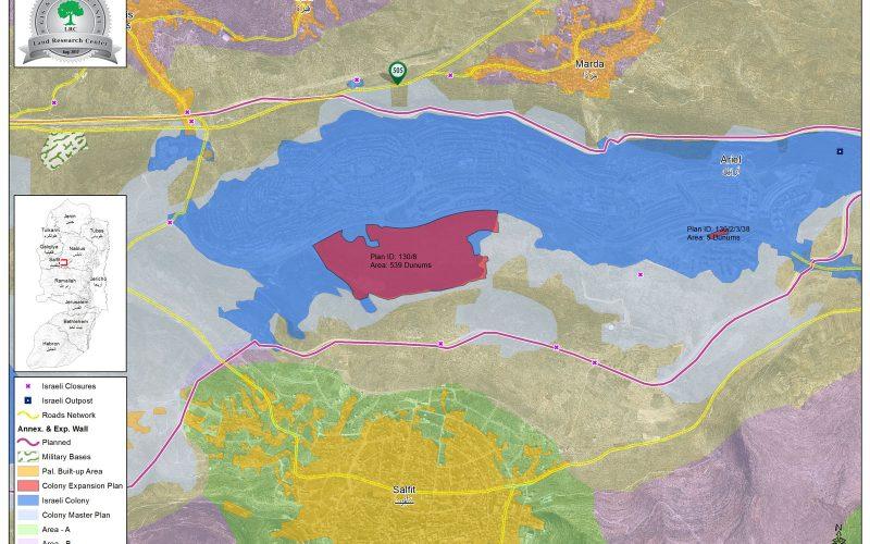 """الاعلان عن تأسيس كليتين جديدتين في جامعة """"ارائيل"""" على أراضي سلفيت"""