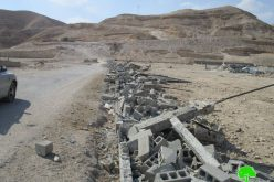 هدم 9 منشآت سكنية وزراعية في منطقة السطيح غرب مدينة أريحا