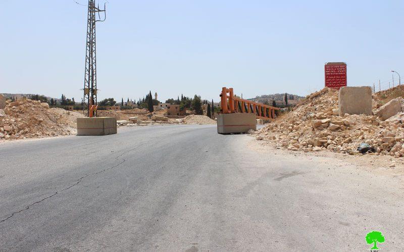 الاحتلال ينصب بوابة حديدية على مدخل قرية جناتا / محافظة بيت لحم
