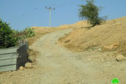 وقف العمل على تأهيل طريق زراعي في منطقة فروش بيت دجن / محافظة نابلس