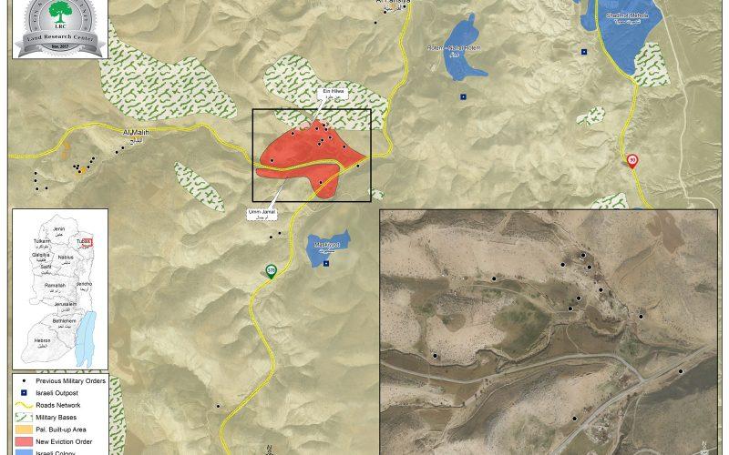 إخطار بمصادرة 582 دونماً وتهجير 26 عائلة في منطقتي عين حلوة وأم الجمال في الأغوار الشمالية بمحافظة طوباس