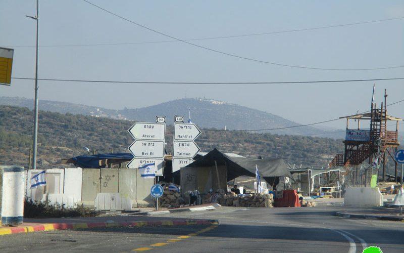 جيش الاحتلال يغلق محمية عين الزرقاء شمال غرب مدينة رام الله