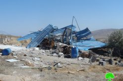 الاحتلال الاسرائيلي يهدم ثلاثة مساكن في منطقتي الجفتلك وفروش بيت دجن / الأغوار الوسطى
