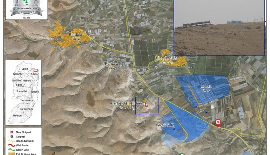 الاعلان عن مخطط لشرعنة 3 بؤر استعمارية وتحويلها إلى مستعمرات إسرائيلية في مناطق الأغوار الفلسطيني