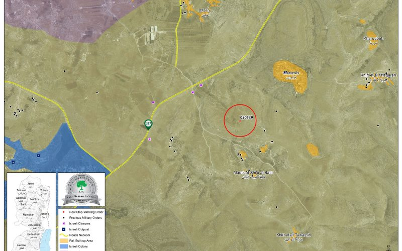 Stop-work orders on structures of Yatta town in Hebron governorate